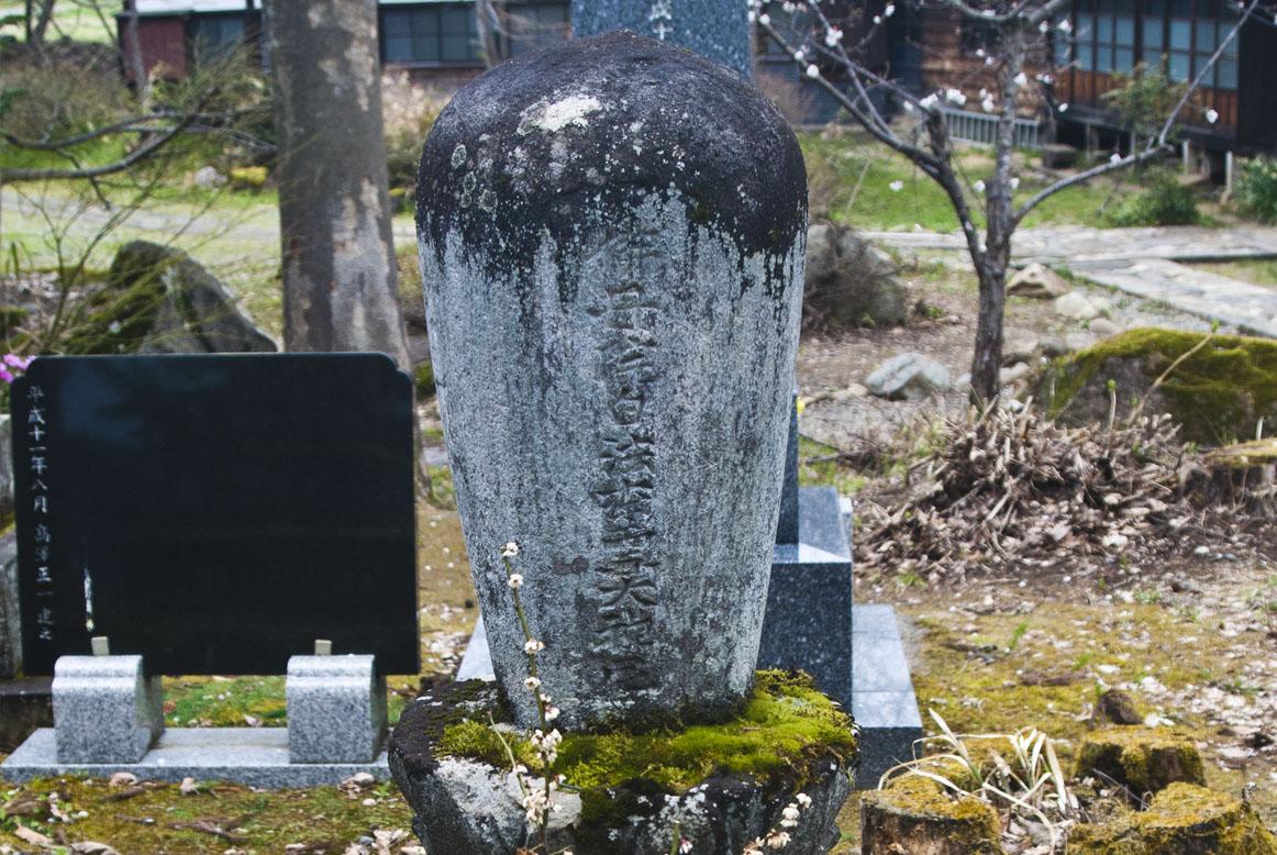 正受庵 李雪の墓